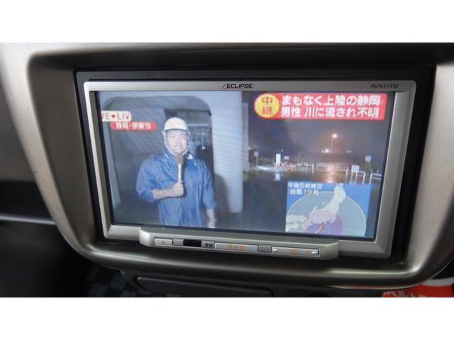 「ホンダ」「バモス」「コンパクトカー」「沖縄県」の中古車10