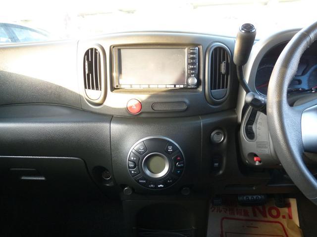 「日産」「キューブ」「ミニバン・ワンボックス」「沖縄県」の中古車24