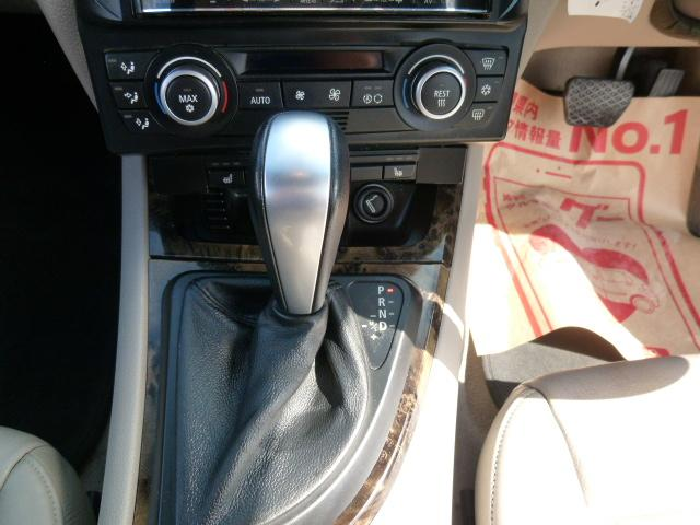 「BMW」「1シリーズ」「クーペ」「沖縄県」の中古車23