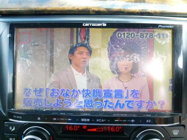 「BMW」「1シリーズ」「クーペ」「沖縄県」の中古車26
