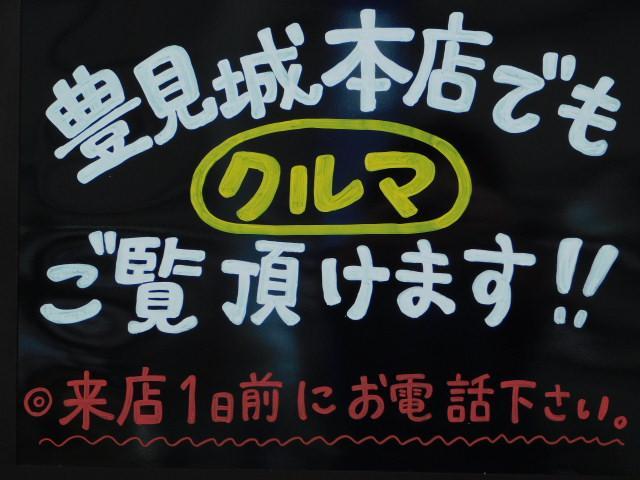 α 修復歴無し! 低走行 MT6速(2枚目)