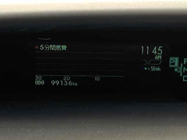 S お得なハイブリットバッテリー2年保証付き(19枚目)