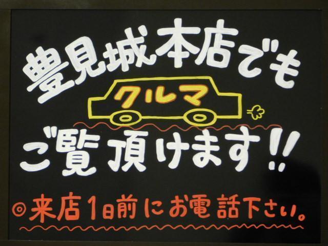 ホンダ NBOX G・L Honda SENSING