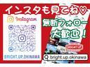 TX 丸目リフトアップカスタム ナローボディー(12枚目)