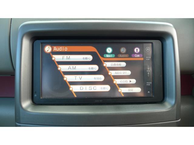 X ナビ TV Bluetooth付オーディオ ETC アイドリングストップ付き スマートキー プライバシーガラス 3年耐久ガラスコーティング施工(12枚目)