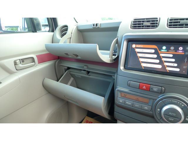 X ナビ TV Bluetooth付オーディオ ETC アイドリングストップ付き スマートキー プライバシーガラス 3年耐久ガラスコーティング施工(13枚目)