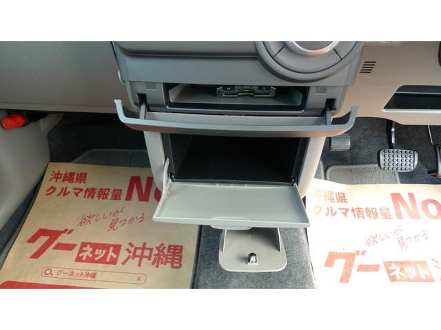 X ナビ TV Bluetooth付オーディオ ETC アイドリングストップ付き スマートキー プライバシーガラス 3年耐久ガラスコーティング施工(17枚目)