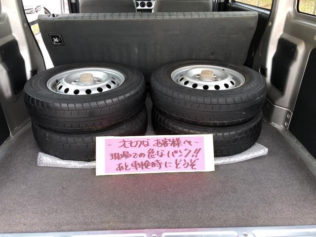 「ホンダ」「アクティバン」「軽自動車」「沖縄県」の中古車15