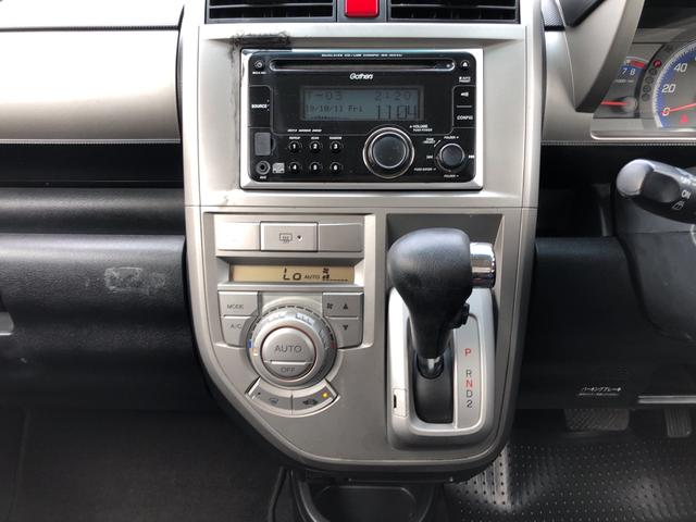 「ホンダ」「ゼストスパーク」「コンパクトカー」「沖縄県」の中古車10