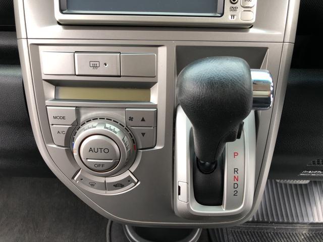 「ホンダ」「ゼストスパーク」「コンパクトカー」「沖縄県」の中古車11