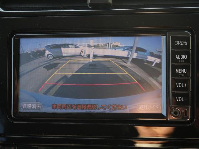 S 純正ナビ トヨタセーフティセンス LEDヘッド 禁煙車(4枚目)
