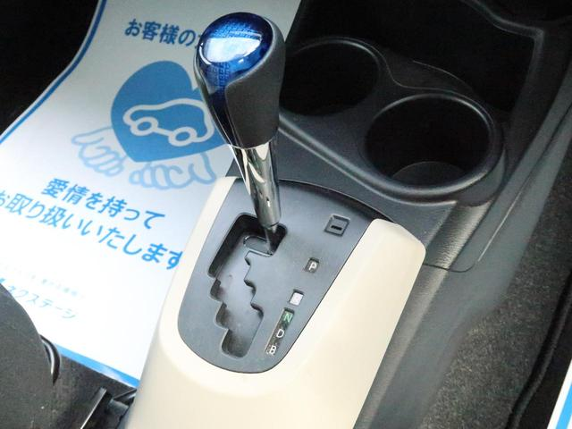 「トヨタ」「アクア」「コンパクトカー」「沖縄県」の中古車32