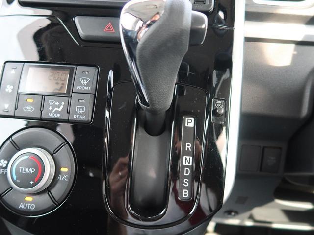 「ダイハツ」「タント」「コンパクトカー」「沖縄県」の中古車35