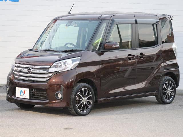 「日産」「デイズルークス」「コンパクトカー」「沖縄県」の中古車24