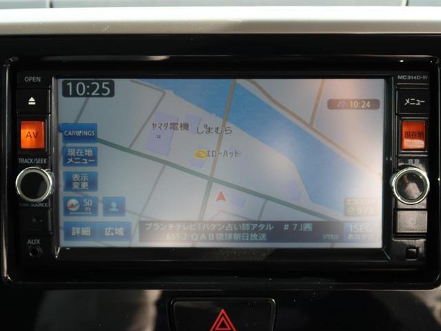 「日産」「デイズルークス」「コンパクトカー」「沖縄県」の中古車35