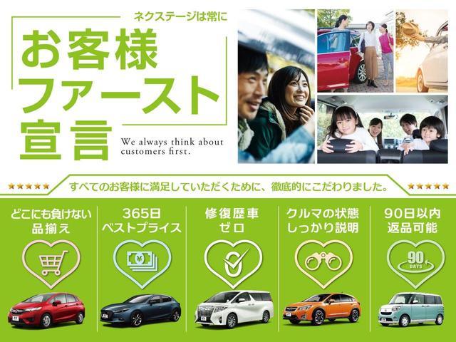 「トヨタ」「ハリアー」「SUV・クロカン」「沖縄県」の中古車49