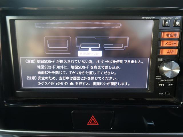 「日産」「デイズルークス」「コンパクトカー」「沖縄県」の中古車34
