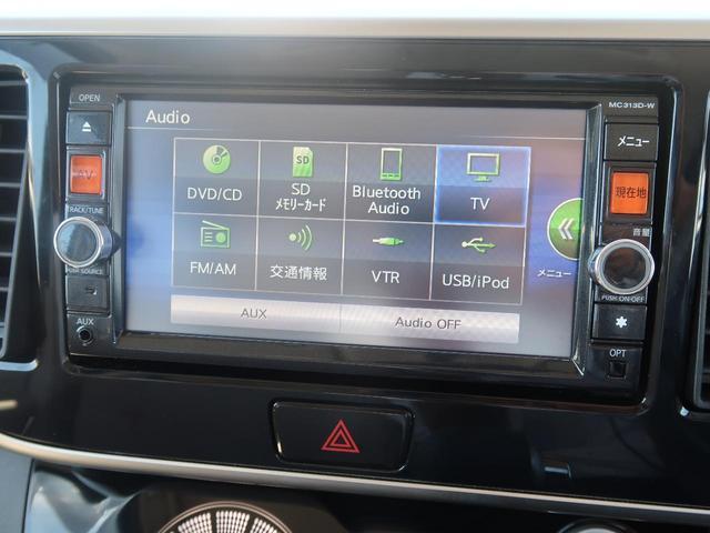 「日産」「デイズルークス」「コンパクトカー」「沖縄県」の中古車36