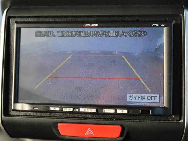 G・Lパッケージ SDナビ バックモニター 左側電動ドア(4枚目)