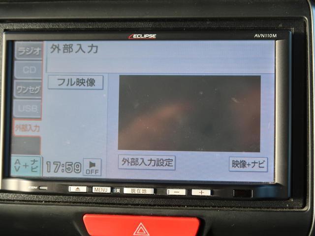 G・Lパッケージ SDナビ バックモニター 左側電動ドア(38枚目)