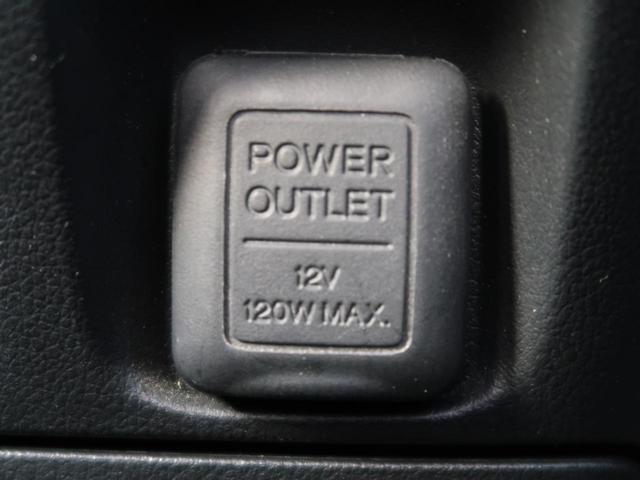 G・Lパッケージ SDナビ バックモニター 左側電動ドア(40枚目)