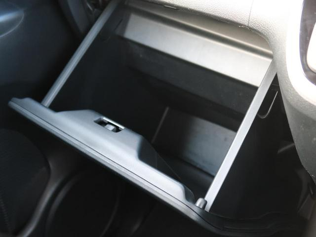 G・Lパッケージ SDナビ バックモニター 左側電動ドア(41枚目)