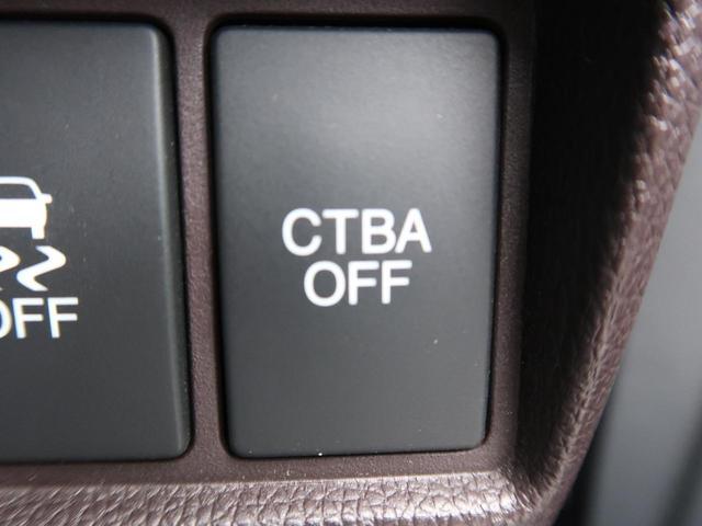 ☆シティブレーキアクティブシステム【CTBA】 ☆低速域での前方障害物との衝突を回避・軽減します!また誤発進抑制機能も備えてます!!