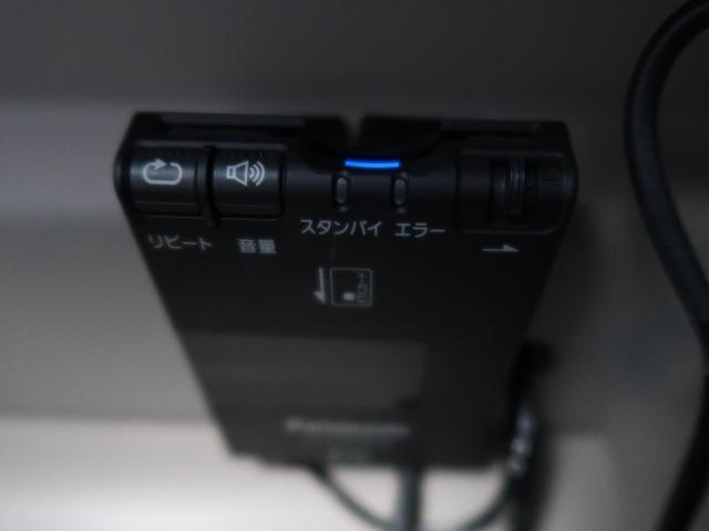 X SA SDナビ バックカメラ ETC 衝突軽減装置 スマートキー(8枚目)