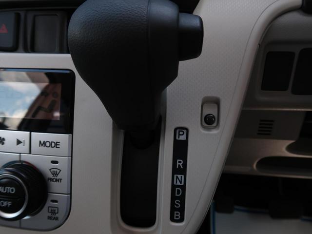 X SA SDナビ バックカメラ ETC 衝突軽減装置 スマートキー(36枚目)