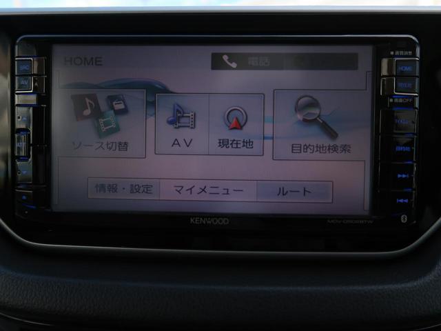 X SA SDナビ バックカメラ ETC 衝突軽減装置 スマートキー(38枚目)