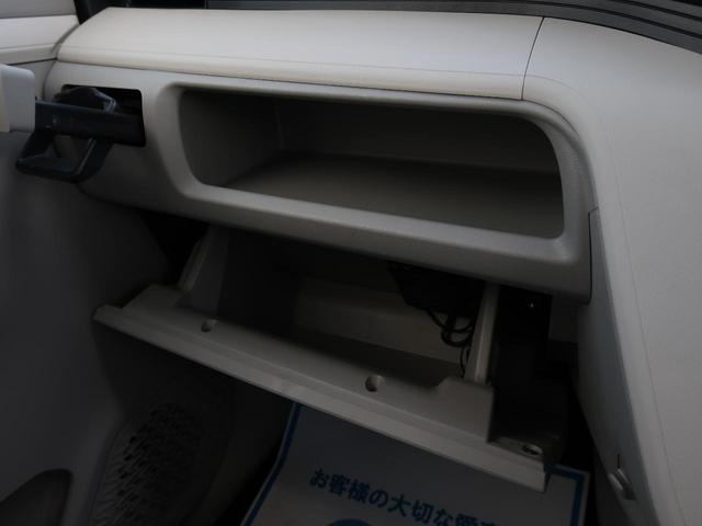 X SA SDナビ バックカメラ ETC 衝突軽減装置 スマートキー(39枚目)