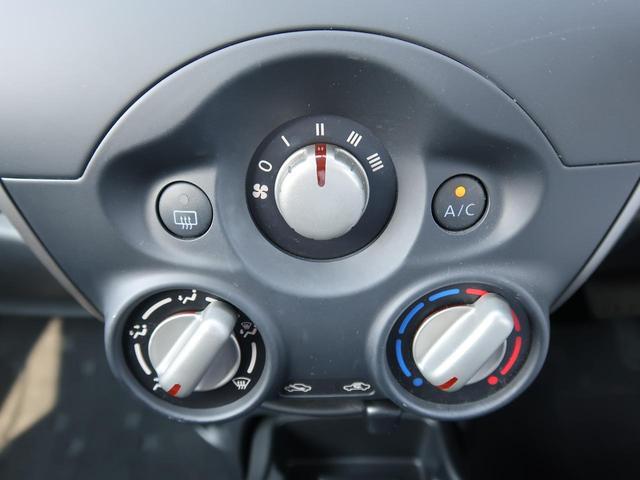 S 純正オーディオ キーレス 横滑り防止装置 電動格納ミラー ヘッドライトレベライザー(6枚目)