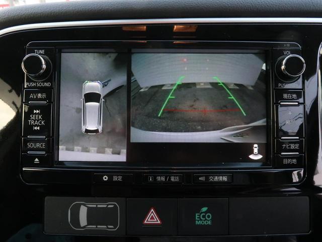 Gセーフティパッケージ 純正ナビ 全方位カメラ 衝突軽減装置 クルコン パワーバックドア HIDヘッド  スマートキー(4枚目)