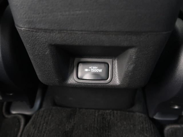 Gセーフティパッケージ 純正ナビ 全方位カメラ 衝突軽減装置 クルコン パワーバックドア HIDヘッド  スマートキー(33枚目)