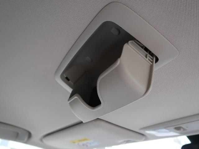 Gセーフティパッケージ 純正ナビ 全方位カメラ 衝突軽減装置 クルコン パワーバックドア HIDヘッド  スマートキー(53枚目)