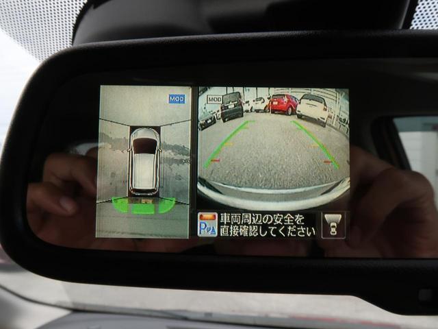 X DIG-S 純正ナビ 全方位カメラ 衝突軽減装置 スマートキー オートエアコン(4枚目)