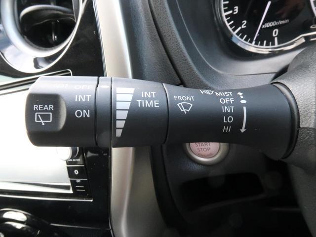 X DIG-S 純正ナビ 全方位カメラ 衝突軽減装置 スマートキー オートエアコン(30枚目)