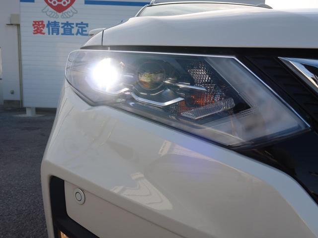 20X ハイブリッド 純正ナビ 全方位カメラ パワーバックドア LEDヘッド スマートキー(24枚目)
