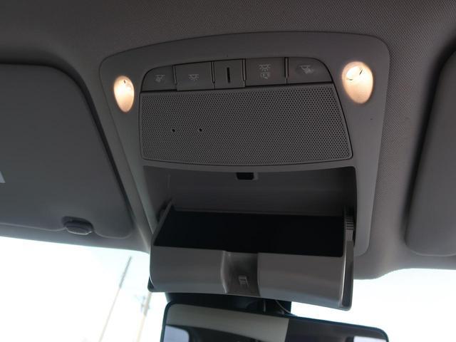 20X ハイブリッド 純正ナビ 全方位カメラ パワーバックドア LEDヘッド スマートキー(48枚目)