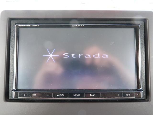 G SDナビ・フルセグ・LEDヘッドライト・スマートキー・両側スライドドア・オートエアコン(3枚目)