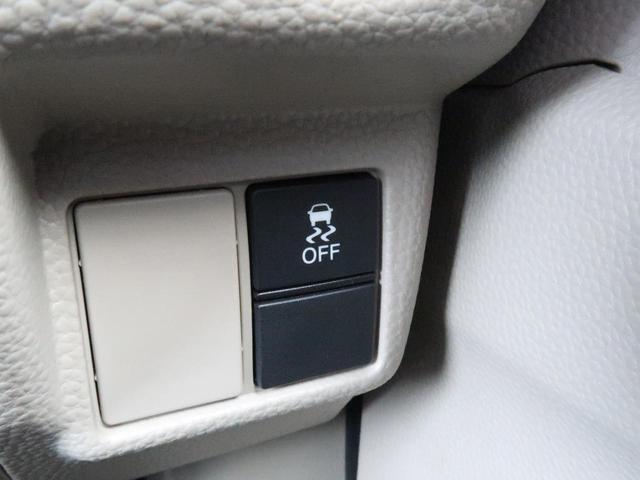 G SDナビ・フルセグ・LEDヘッドライト・スマートキー・両側スライドドア・オートエアコン(4枚目)