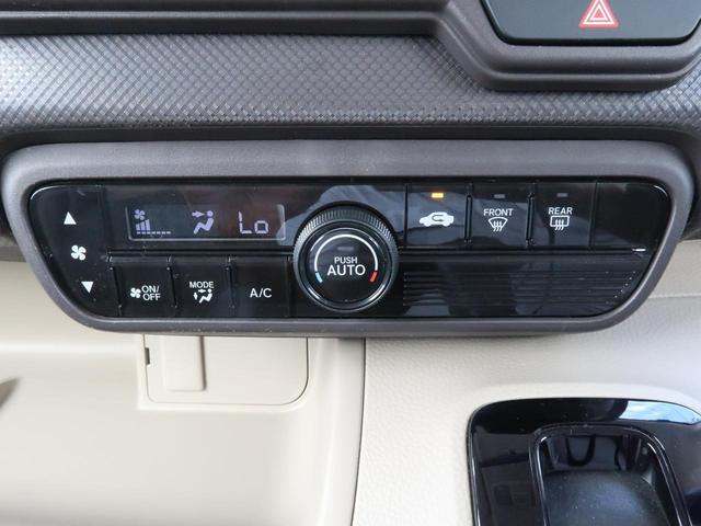 G SDナビ・フルセグ・LEDヘッドライト・スマートキー・両側スライドドア・オートエアコン(7枚目)