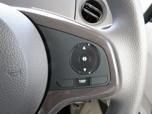 G SDナビ・フルセグ・LEDヘッドライト・スマートキー・両側スライドドア・オートエアコン(33枚目)