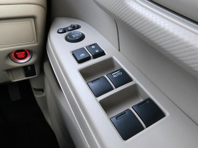 G SDナビ・フルセグ・LEDヘッドライト・スマートキー・両側スライドドア・オートエアコン(34枚目)