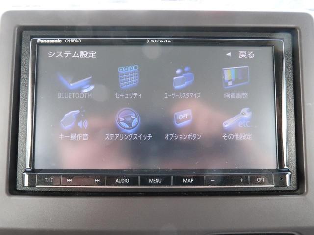 G SDナビ・フルセグ・LEDヘッドライト・スマートキー・両側スライドドア・オートエアコン(36枚目)