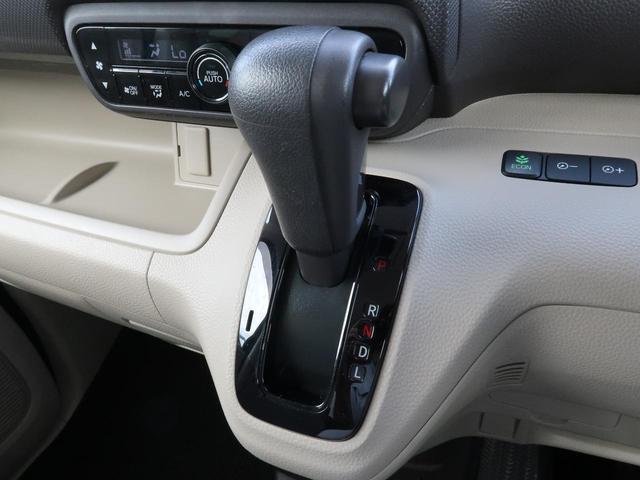 G SDナビ・フルセグ・LEDヘッドライト・スマートキー・両側スライドドア・オートエアコン(37枚目)