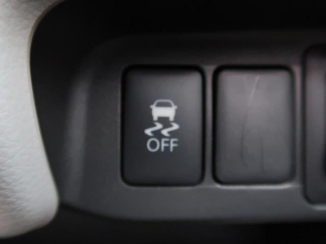 E オーディオ付 シートヒーター キーレス 横滑り防止装置 電動格納ミラー(5枚目)