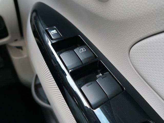E オーディオ付 シートヒーター キーレス 横滑り防止装置 電動格納ミラー(8枚目)