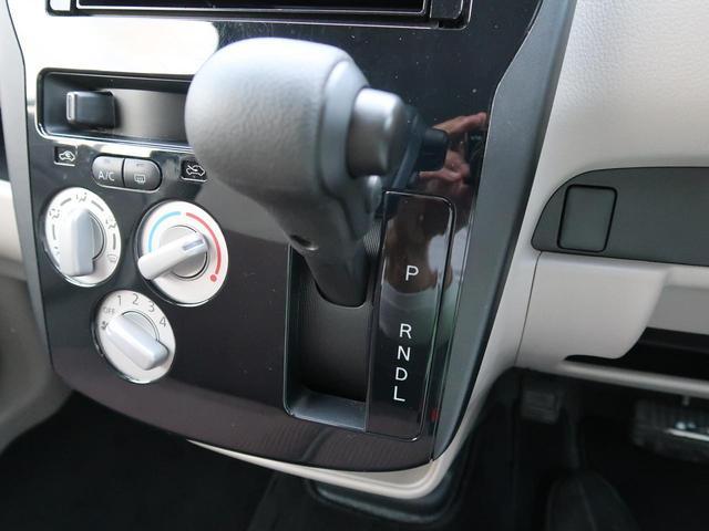 E オーディオ付 シートヒーター キーレス 横滑り防止装置 電動格納ミラー(32枚目)