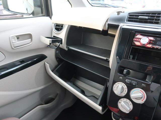 E オーディオ付 シートヒーター キーレス 横滑り防止装置 電動格納ミラー(33枚目)